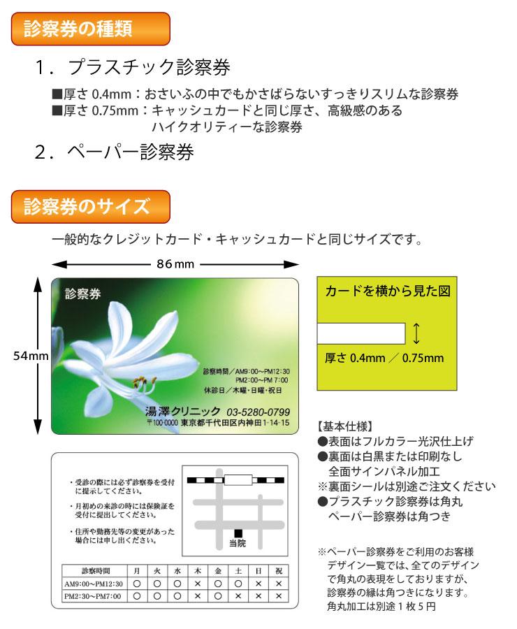 card_material_01