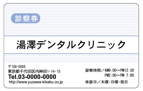 s000101