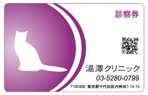 s000225
