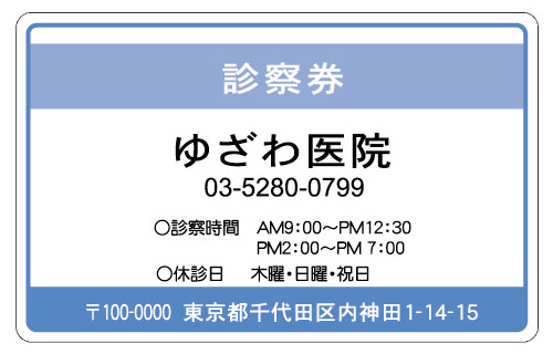 s000238