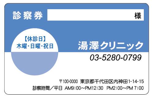 s000250