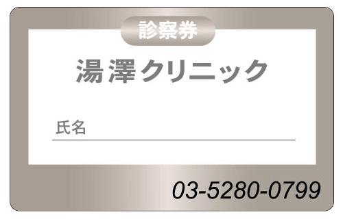 s000264