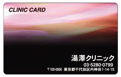 s000332